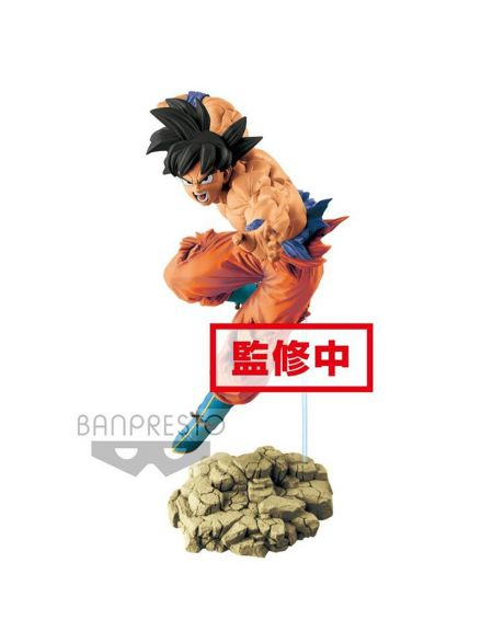 Banpresto Dragon Ball Super Tag Fighters  - Goku