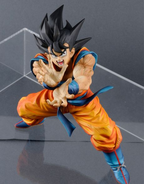 Banpresto Dragonball Z Super Kamehame-Ha - Son Goku
