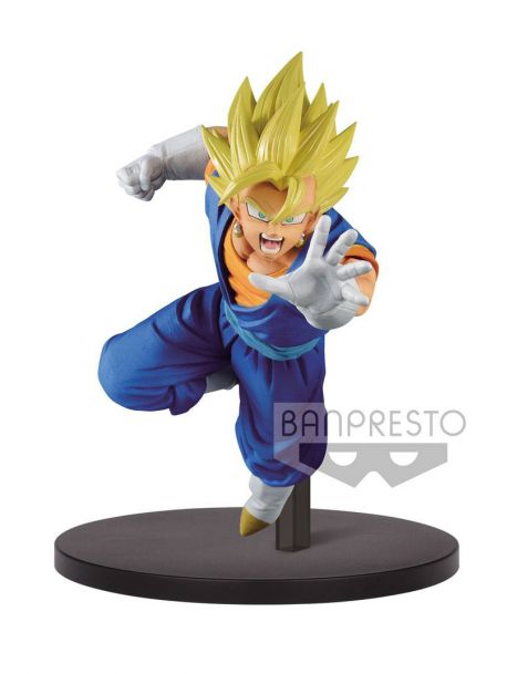 Banpresto Dragon Ball Super Chosenshiretsuden - Super Saiyan Vegetto