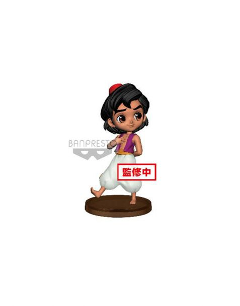 Q Posket Disney Aladdin Petit Mini