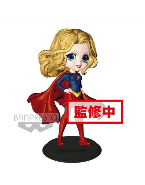 Q Posket Supergirl  - A Normal Color Version